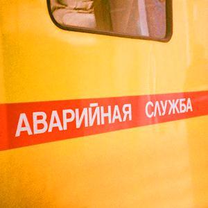 Аварийные службы Зеленограда
