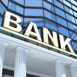 Банки Зеленограда