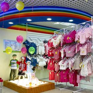 Детские магазины Зеленограда