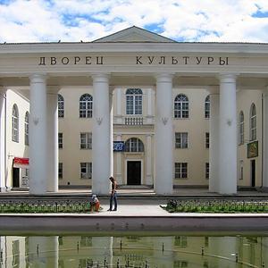 Дворцы и дома культуры Зеленограда