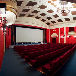 Кинотеатры Зеленограда