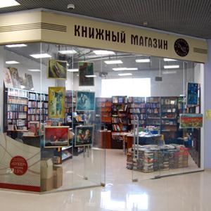 Книжные магазины Зеленограда
