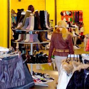 Магазины одежды и обуви Зеленограда