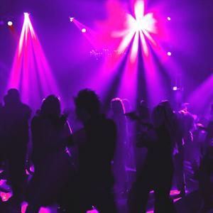 Ночные клубы Зеленограда