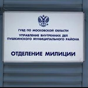 Отделения полиции Зеленограда