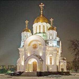 Религиозные учреждения Зеленограда