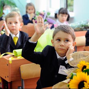Школы Зеленограда
