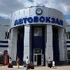 Автовокзалы в Зеленограде