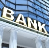 Банки в Зеленограде