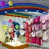 Детские магазины в Зеленограде