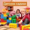 Детские сады в Зеленограде