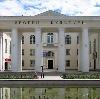 Дворцы и дома культуры в Зеленограде