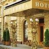 Гостиницы в Зеленограде