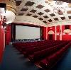 Кинотеатры в Зеленограде