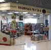 Книжные магазины в Зеленограде