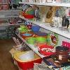 Магазины хозтоваров в Зеленограде