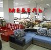 Магазины мебели в Зеленограде