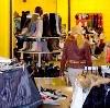 Магазины одежды и обуви в Зеленограде