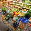 Магазины продуктов в Зеленограде