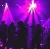 Ночные клубы в Зеленограде