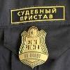 Судебные приставы в Зеленограде