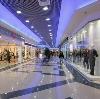 Торговые центры в Зеленограде