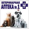 Ветеринарные аптеки в Зеленограде
