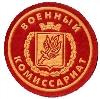 Военкоматы, комиссариаты в Зеленограде