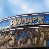 Зоопарки в Зеленограде