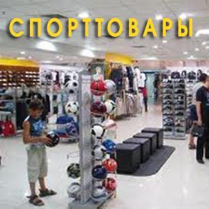 Спортивные магазины Зеленограда
