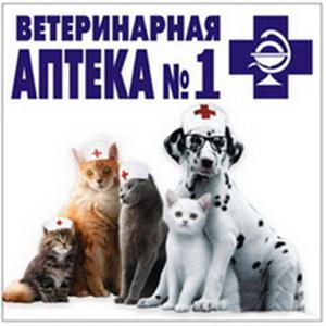 Ветеринарные аптеки Зеленограда